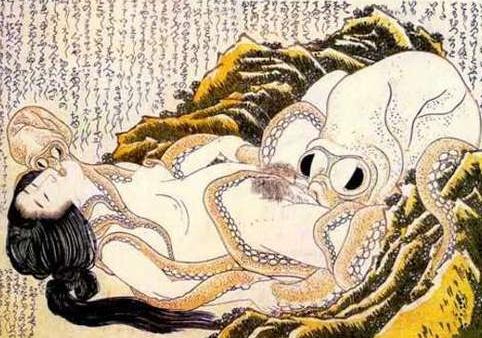 Японская эротическая гравюра видео