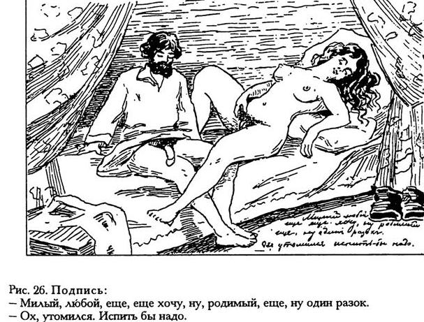 biblioteka-klassiki-eroticheskoy-literaturi