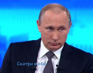 Дежавю или прямая линия с президентом России