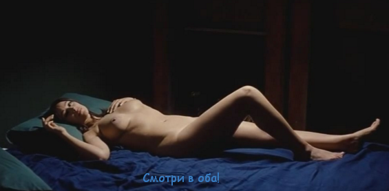 Эротика Моника Беллуччи смотреть онлайн