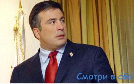 Саакашвили - временная достопримечательность Одессы