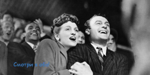 Комедии 1947 года смотреть онлайн
