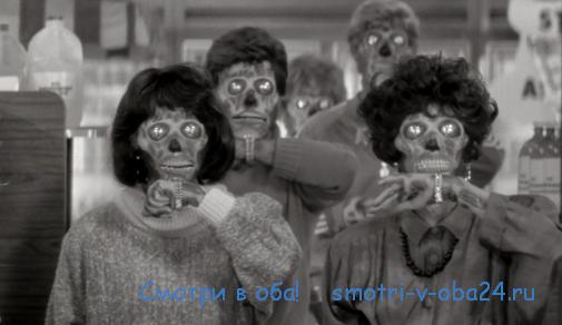 Чужие среди нас фильм 1988