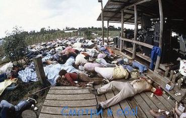 Гайана - массовое самоубийство или зверская расправа