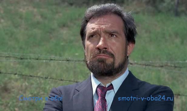 Именем итальянского народа фильм 1971