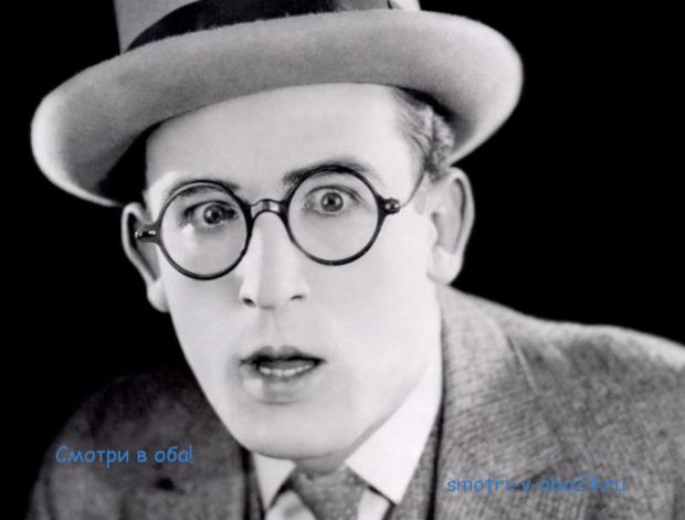 Застенчивый / Girl Shy 1924 года