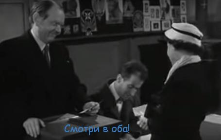 Комедии 1954 года смотреть онлайн