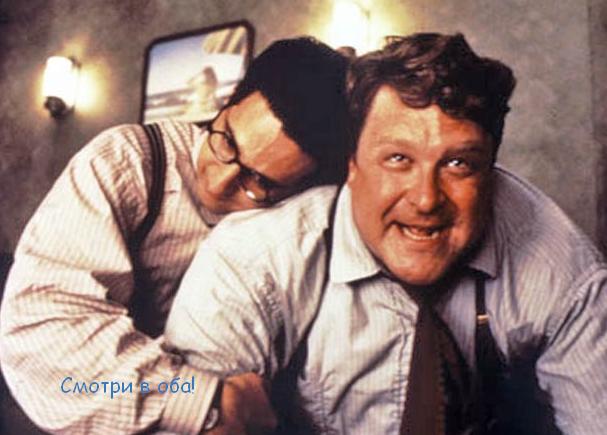 Комедии 1991 года смотреть онлайн