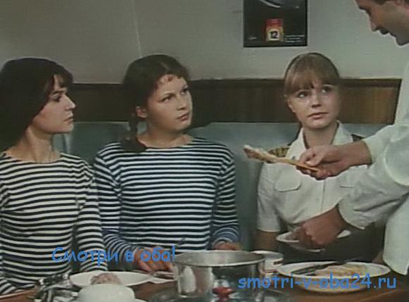 Комедии 1981 года смотреть онлайн
