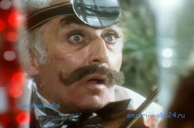 Чехословацкие комедии - Смотри в оба
