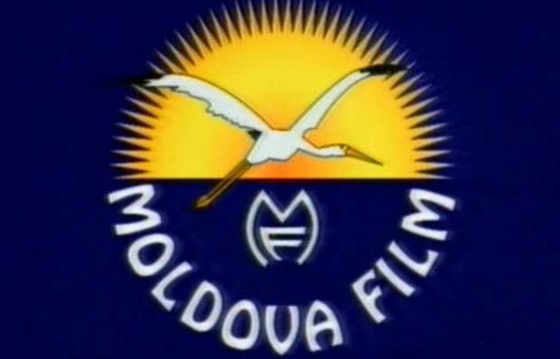 Молдавские комедии — Смотри в оба