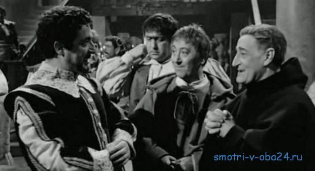 Монах из Монцы фильм 1963 года