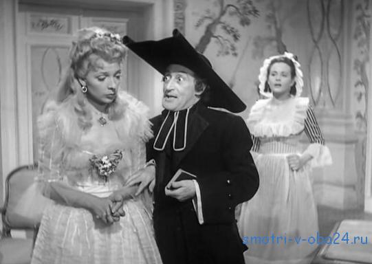 Комедии 1950 года смотреть онлайн