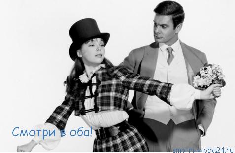 Комедии 1958 года смотреть онлайн