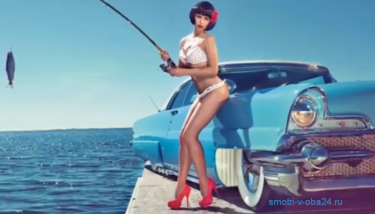 Девушки и Авто - Смотри в оба