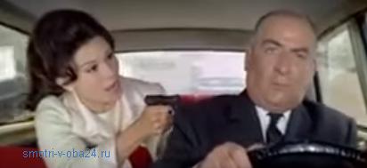 Комедии 1966 года смотреть онлайн