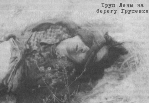Андрей Чикатило советский маньяк