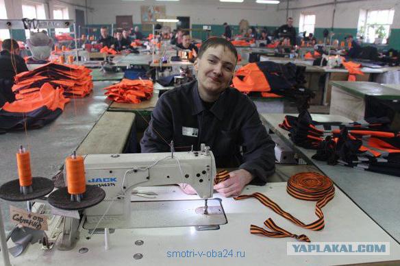 Наводчица Савченко российской тюрьме