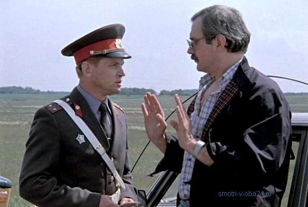Инспектор ГАИ фильм 1982