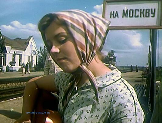Комедии 1957 года смотреть онлайн