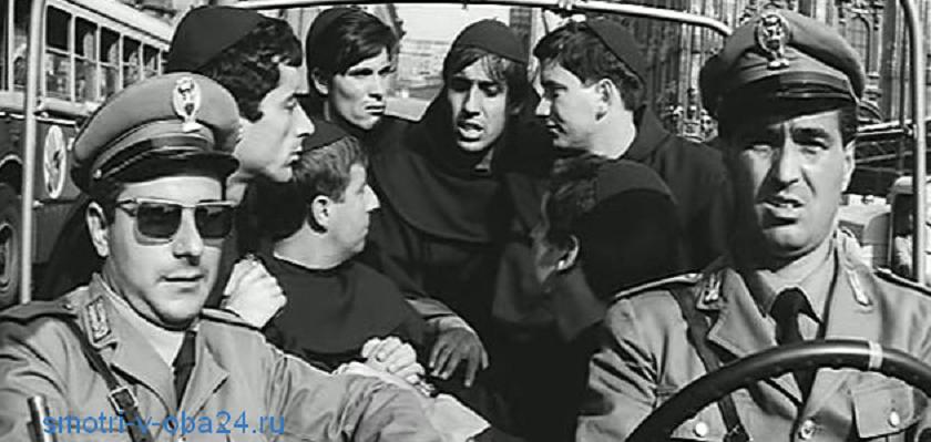 Комедии 1964 года смотреть онлайн
