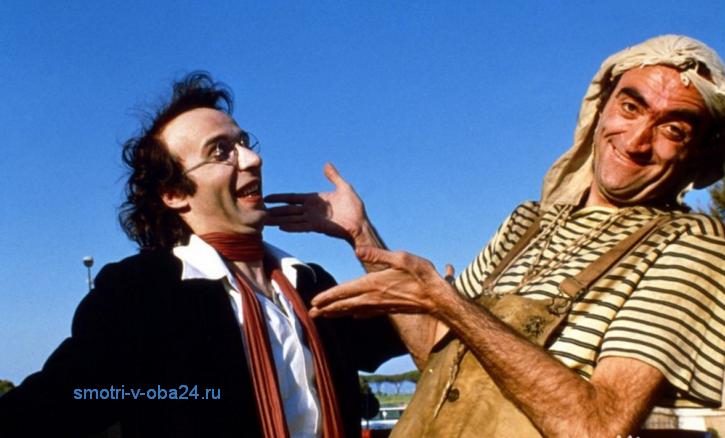 Комедии 1990 года смотреть онлайн