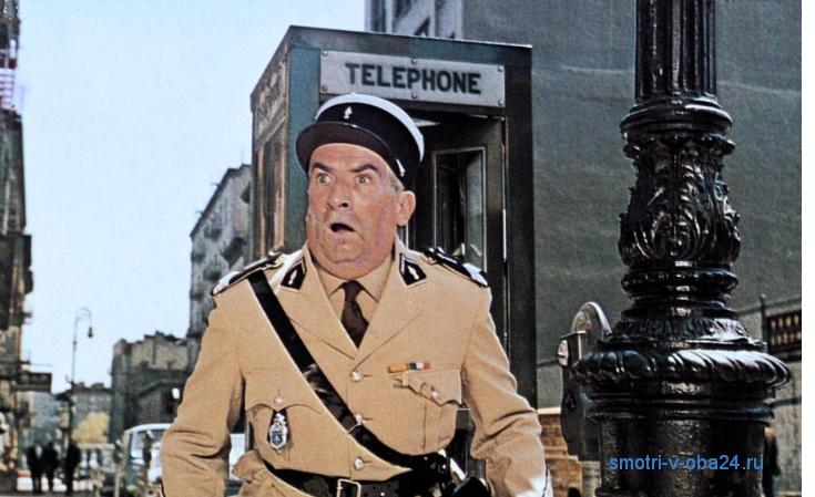 Комедии 1965 года смотреть онлайн