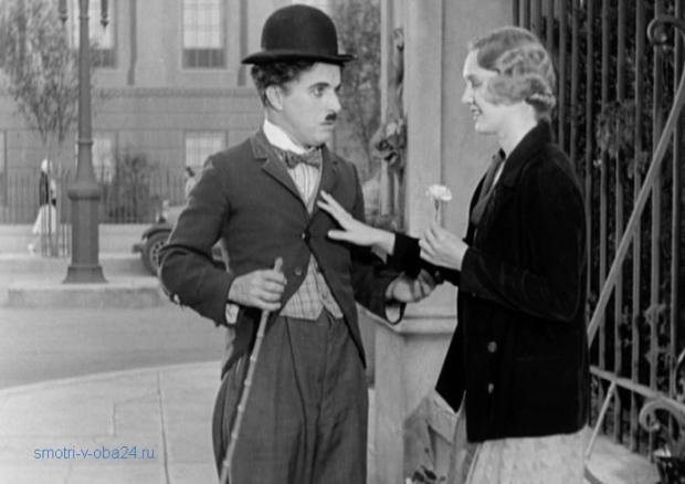 Комедии 1931 года смотреть онлайн