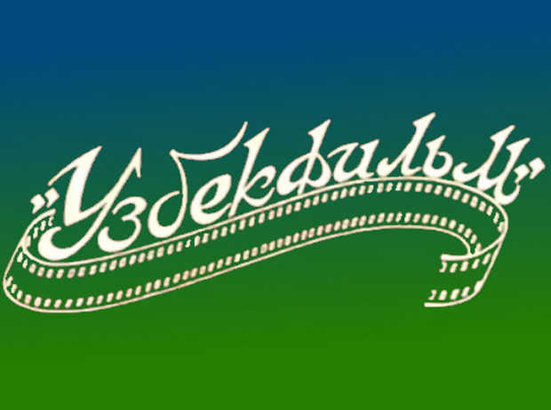 Узбекские комедии — Смотри в оба