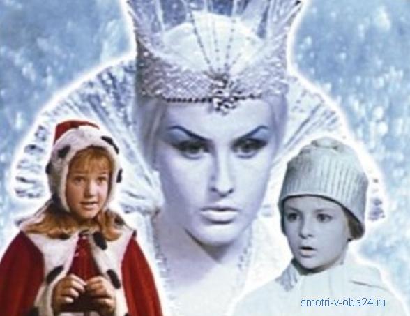 Снежная королева фильм сказка