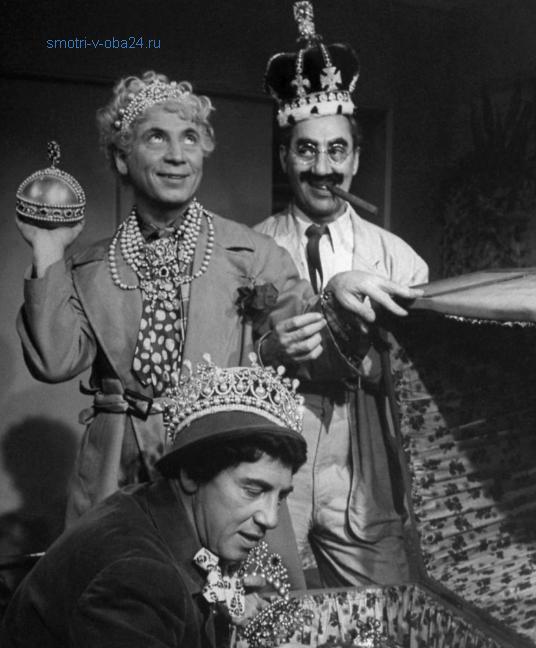 Комедии 1946 года смотреть онлайн
