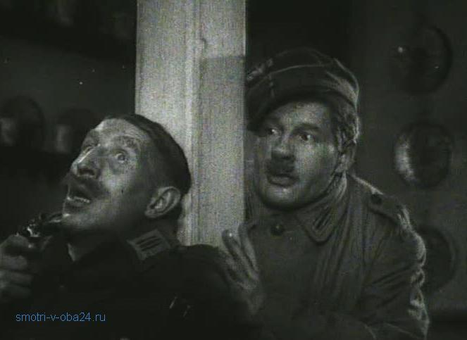 Комедии 1943 года смотреть онлайн
