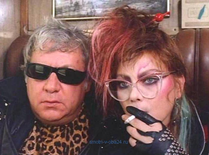 Бонни и Клайд по-итальянски комедия