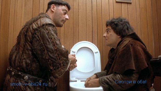 Пришельцы комедия — Смотри в оба
