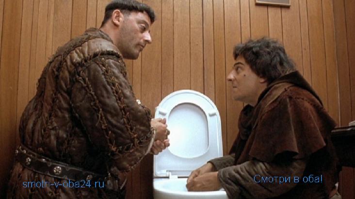 Пришельцы комедия - Смотри в оба