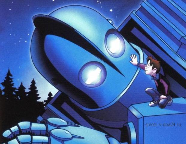 Стальной гигант мультфильм 1999