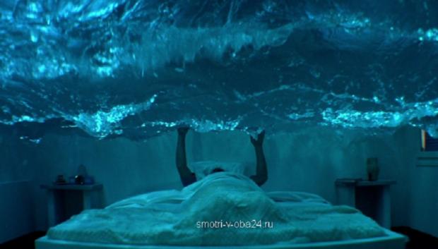 Голубая бездна — Смотри  в оба