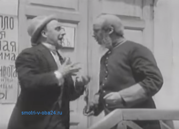 Комедии 1916 года смотреть онлайн