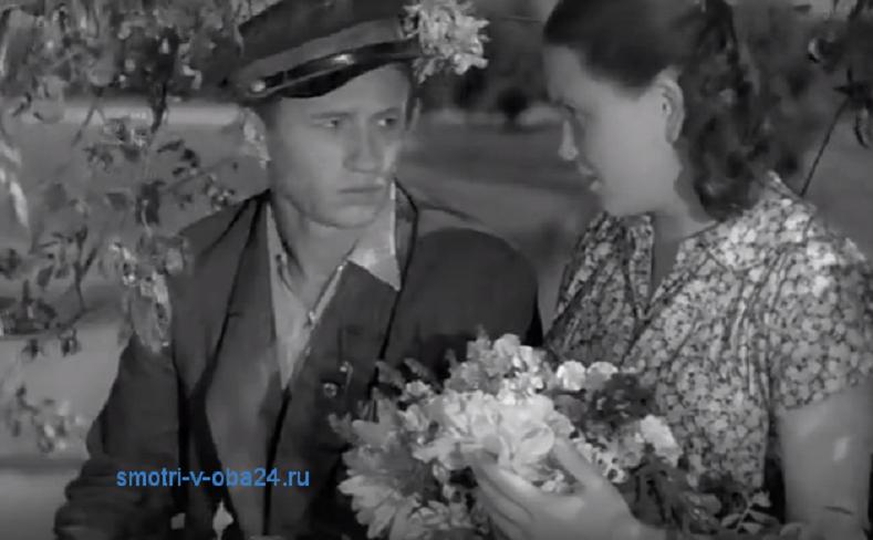 Комедии 1955 года смотреть онлайн
