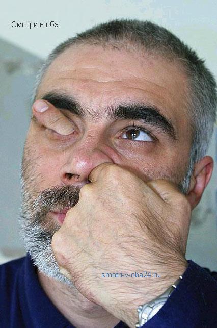 Палец через глаз жесть