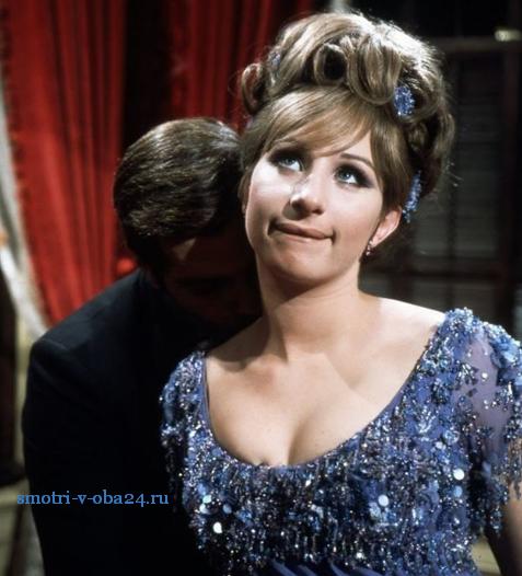 Смешная девчонка фильм 1968