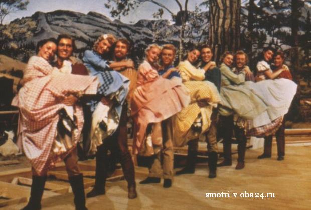 Семь невест для семерых братьев