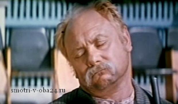Летние сны советская комедия
